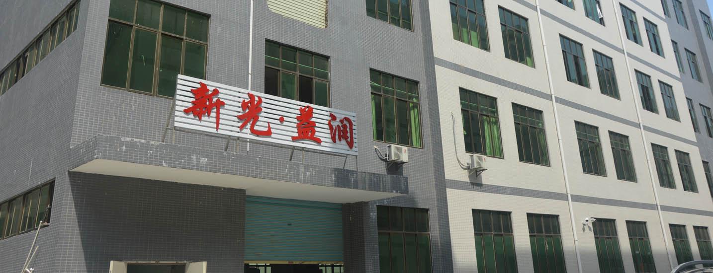 xinguang silicone ink bg-22