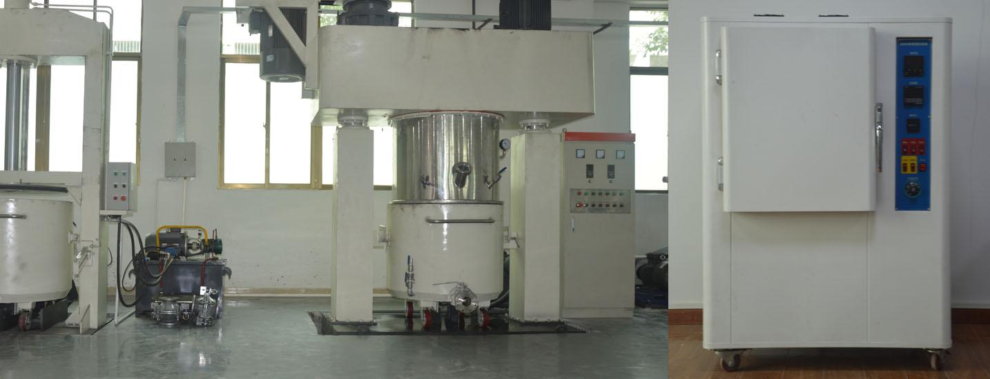 xinguang silicone ink bg-33