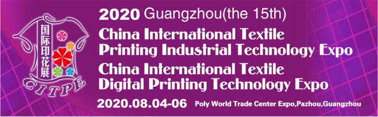 China-International-Textile-Printing-Industrial-Technology-Expo-15th-in-Guangzhou